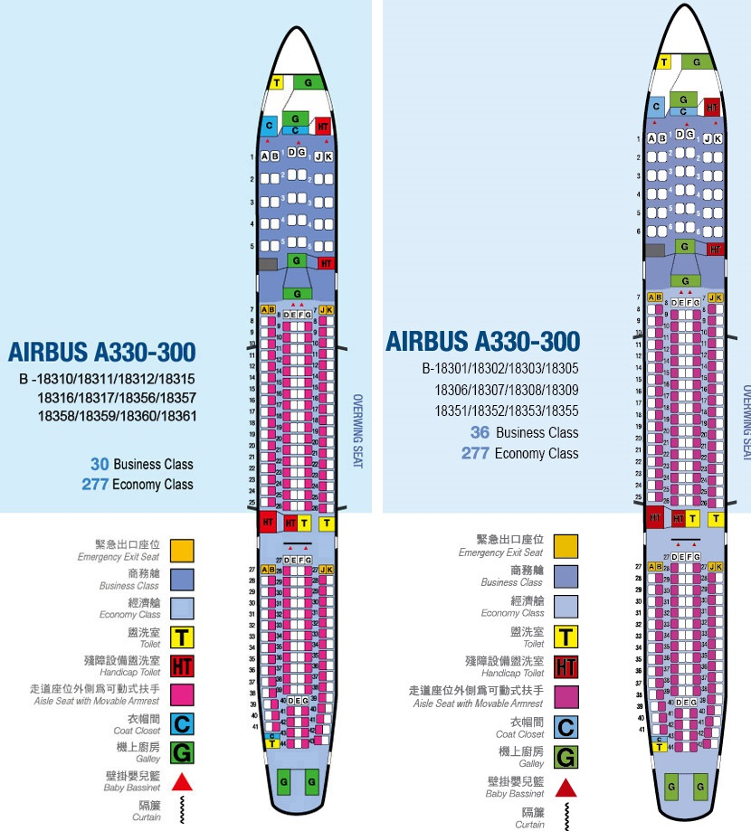 Bmw Z4 Toronto: A333 Seat Map.Airbus A333 Seating Chart Lufthansa Us It